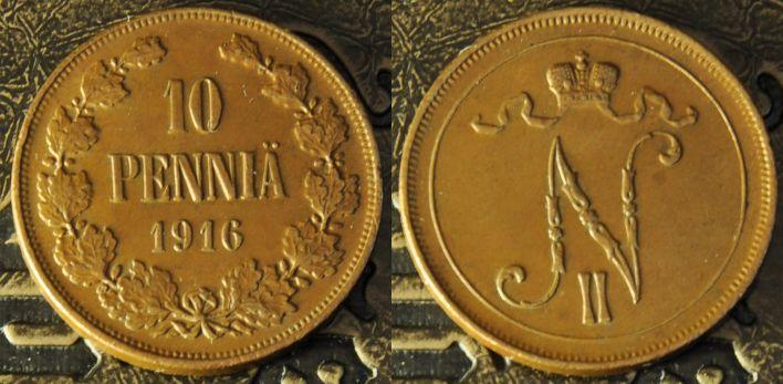 10 пенни 1916 цена монета 1847 1934 paul von hindenburg