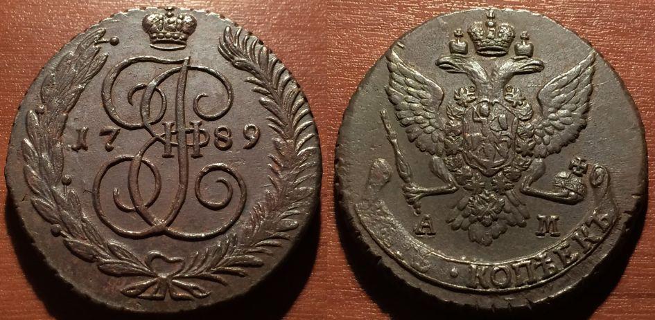 разновидности 5 рублей 1997 года спмд