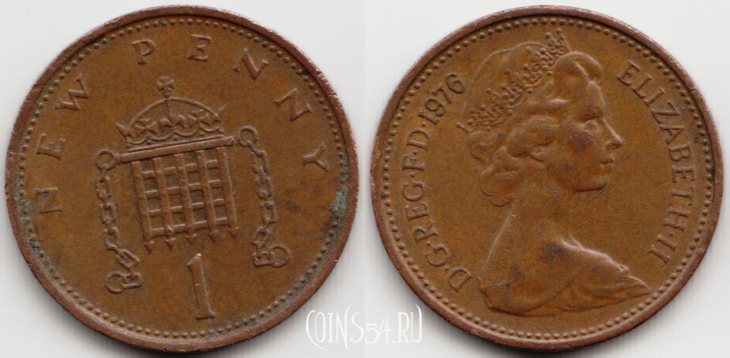 монеты турция каталог