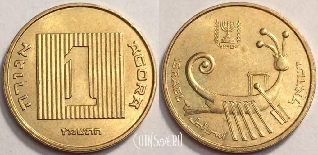 Монеты Израиля  Каталог израильских монет с ценами