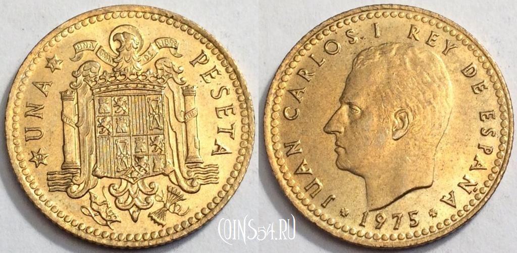 1 песета 1975 нумизматический каталог монет россии
