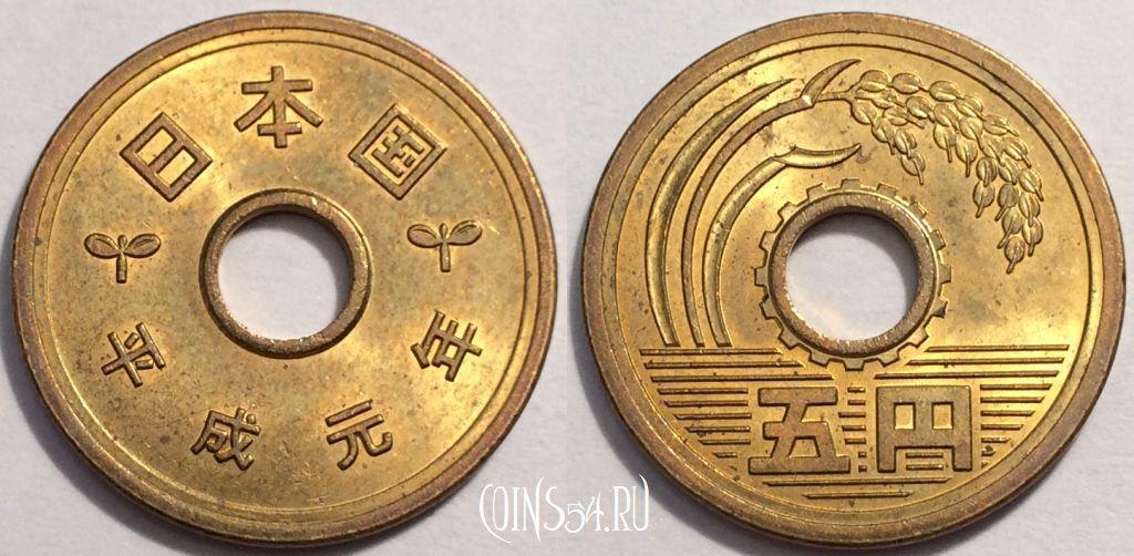 продам японские ены монеты мужской стрижки