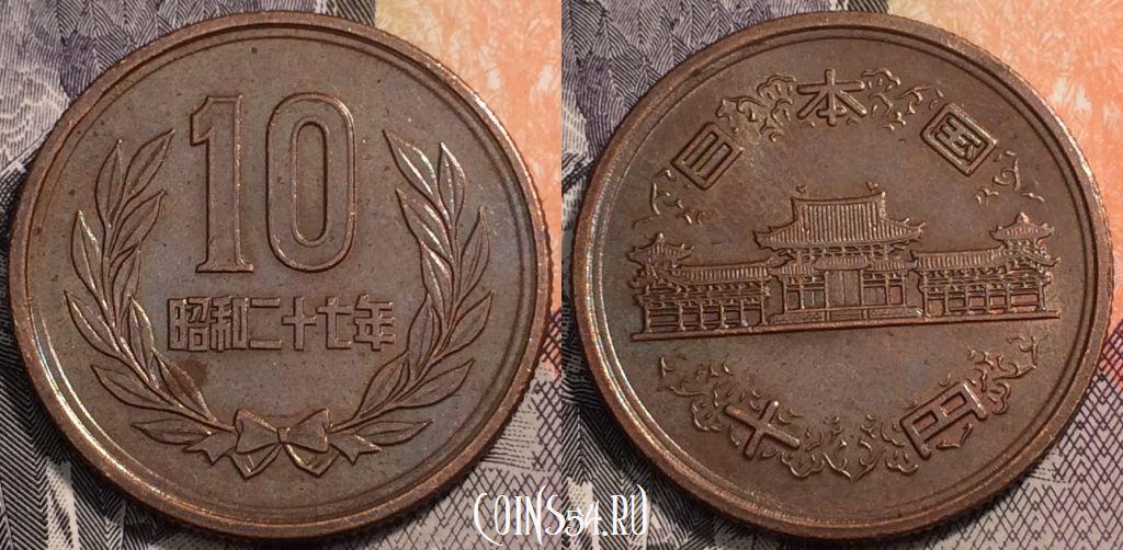 Японская монета 10 йен цена старинные монеты стоимость каталог цены фото разновидности