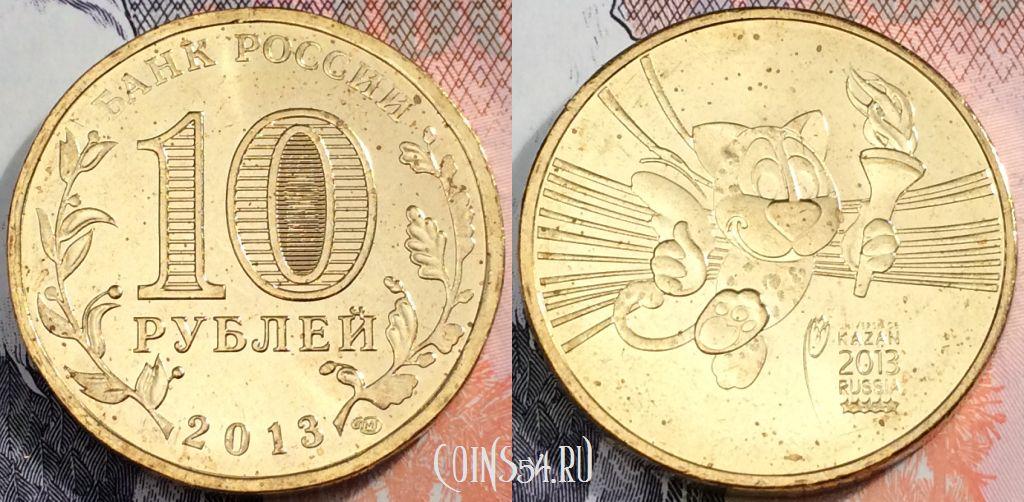 Таблица цен юбилейных монет в россии