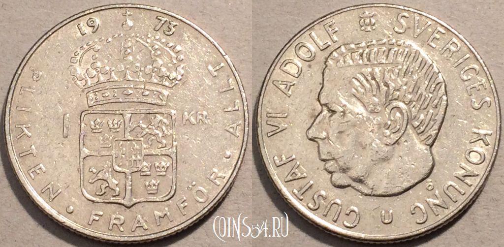 В 1661 году швеция первой в европе выпустила бумажные деньги