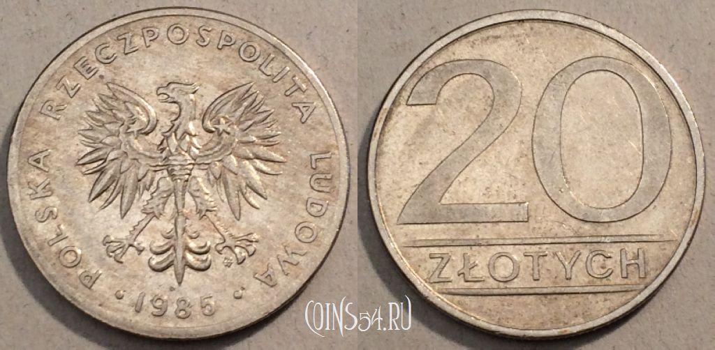 2 копейки 1869 года цена