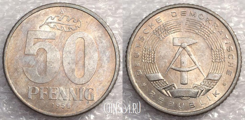 50 pfennig 1958 цена 1 2 копейки 1925 года цена