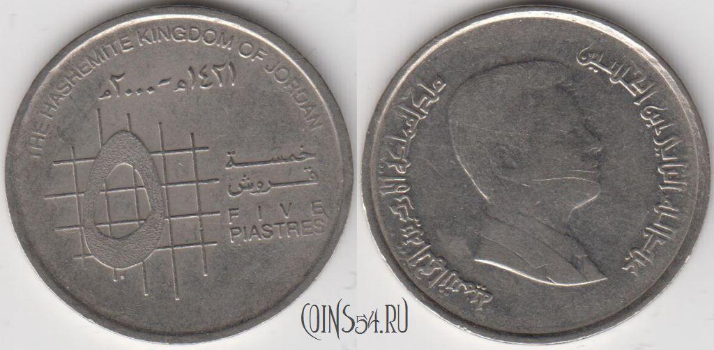монеты россии купить в интернете