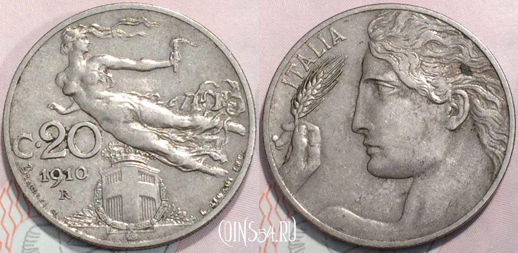 Купить недорого монеты в интернет монета 1844 1 копейка серебром