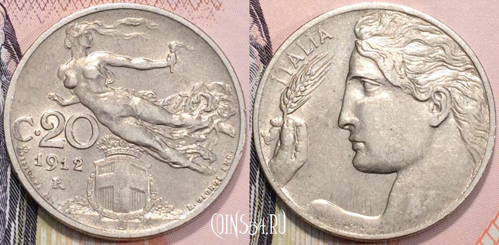 Монеты италии каталог цены пять рублей 1999