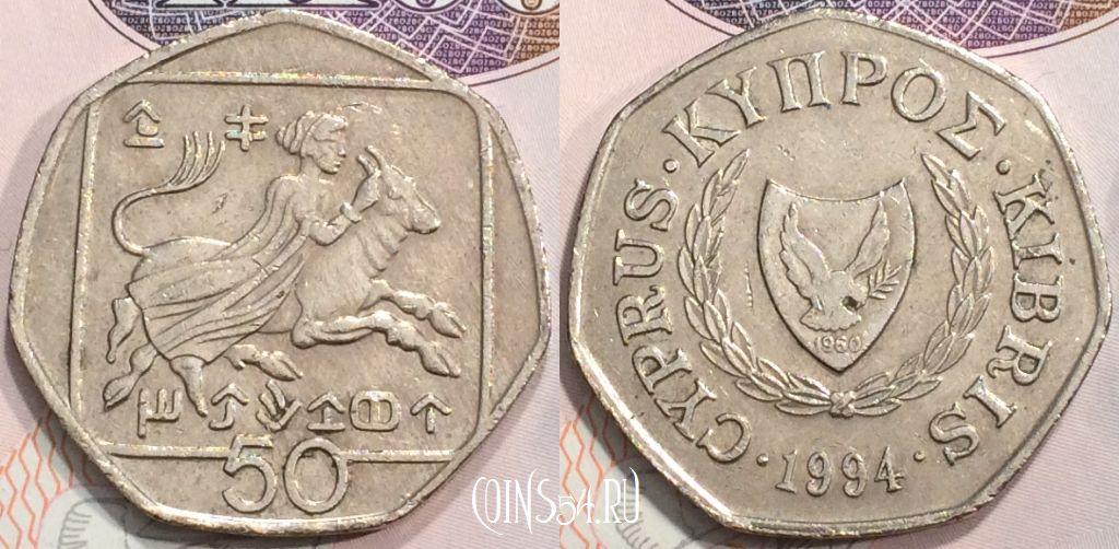 66 центов полтинник 1924 разновидности