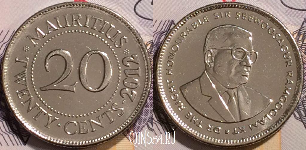 53 цента 2 копейки перечекан 1758 года цена
