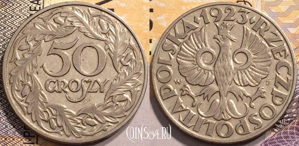 Цена на манету 50 croszy 1923 монета из польши 1994
