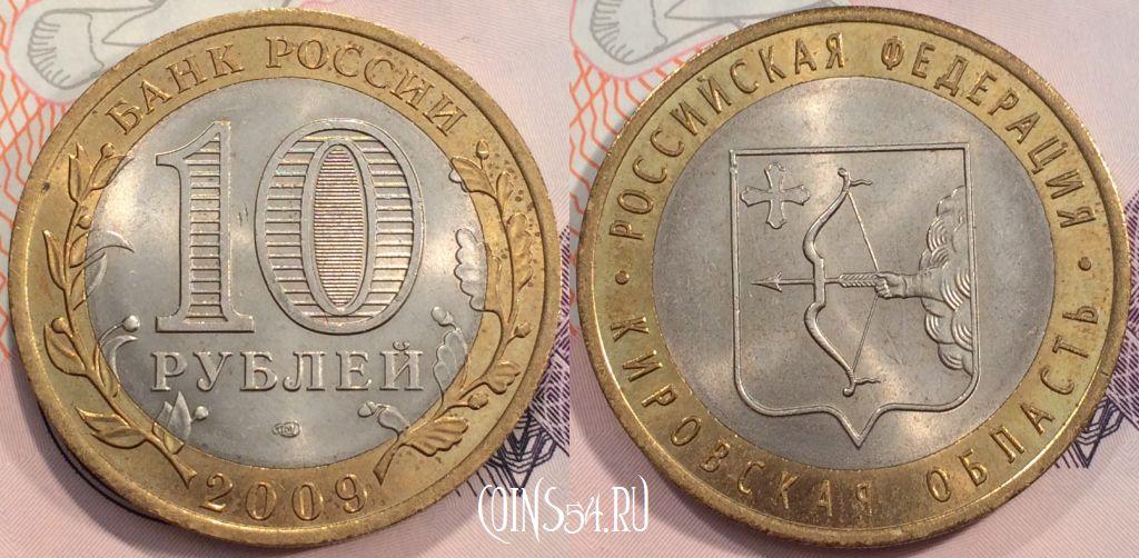 молотки сколько стоит монета 10 рублей узнать правильное трактование