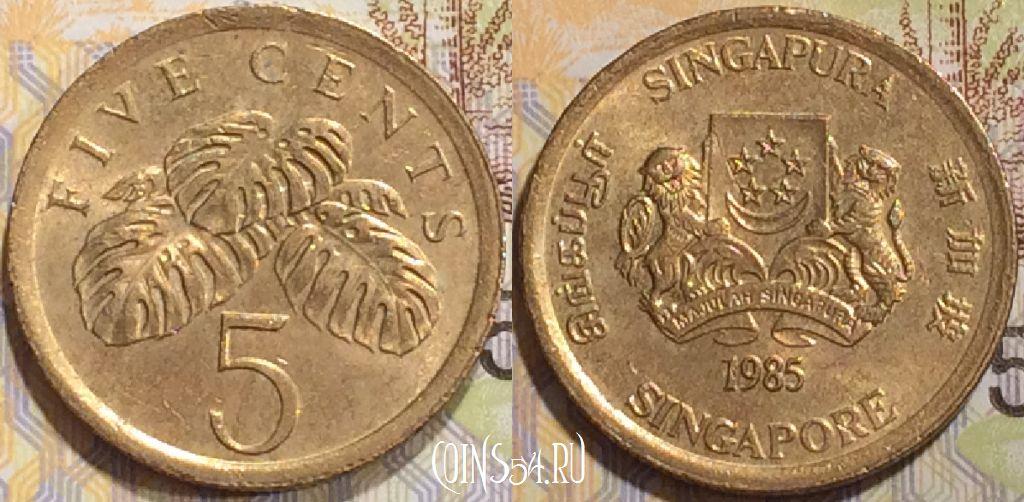 5 центов 1985 года цена монета 2 копейки 1990 года цена