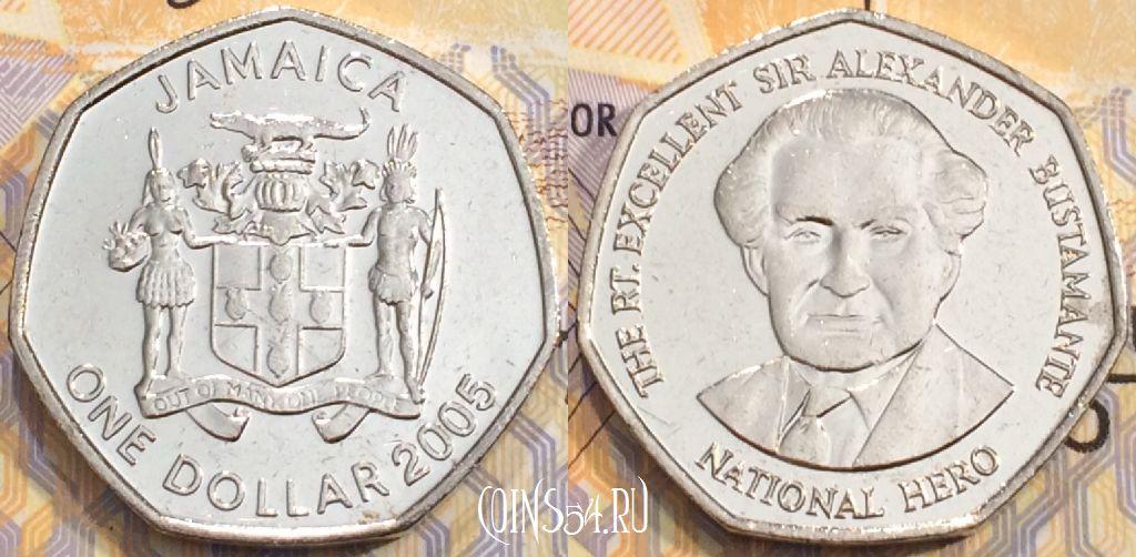 one pound 1984