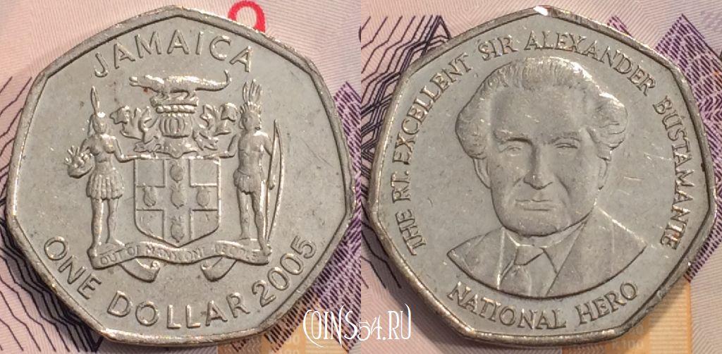 164 доллара сколько стоит монета 10 рублей николая 2