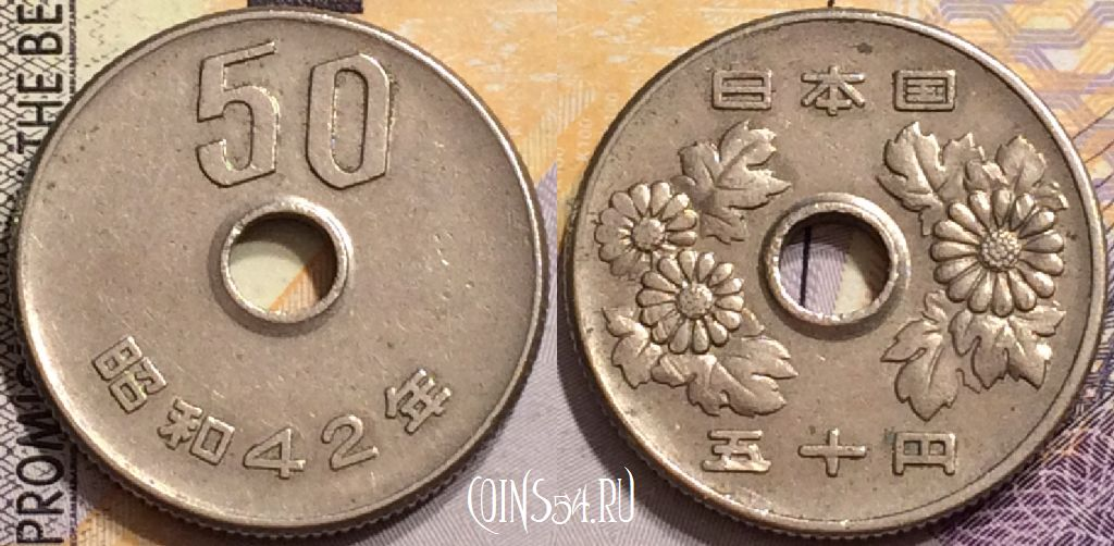50 yen coin for pinterest pinstopincom