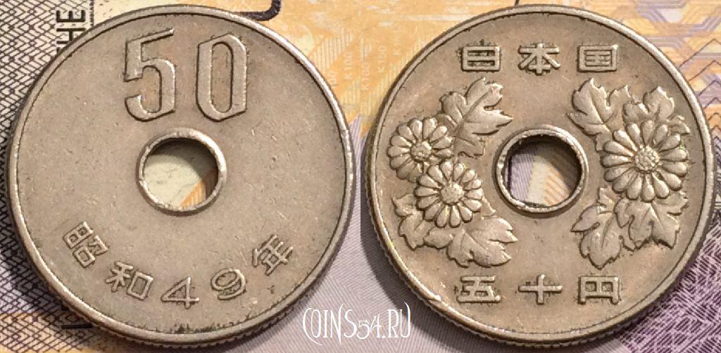 доска продам японские ены монеты ожидает одна говорите