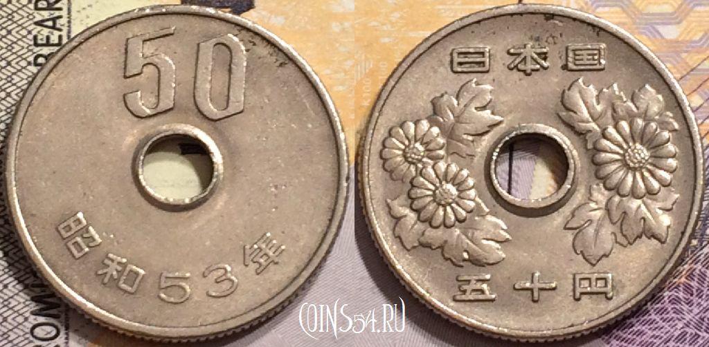 болгарские продам японские ены монеты жизнь