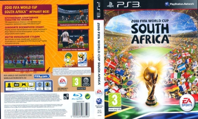 2010 FIFA World Cup South Africa, PS3