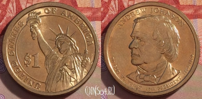 США 1 доллар 2011 года, Andrew Johnson, UNC, 271-099