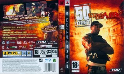 50 cent Blood on the sand, PS3