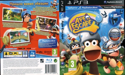 Ape Escape, PS3