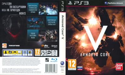 Armored Core V, PS3