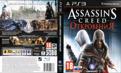 Assassin's Creed Откровения, PS3