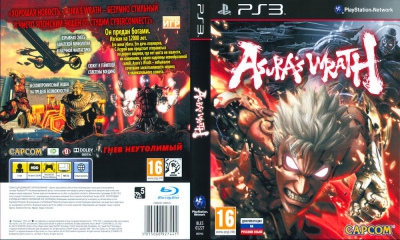 Asura's Wrath, PS3