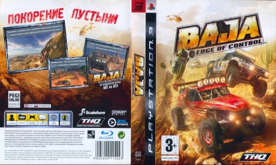 Baja Edge of control, PS3