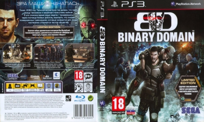 Binary Domain, PS3
