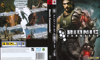 Bionic Commando, PS3