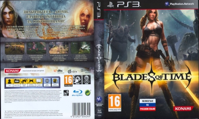Blades of Time, PS3