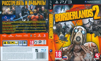 Borderlands 2, PS3