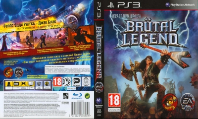 Brutal Legend, PS3