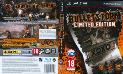 Bulletstorm Limited Edition, PS3