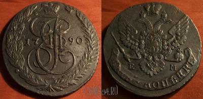 Золотые и Серебряные памятные и инвестиционные монеты