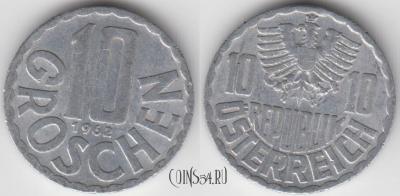 10 гроши 1962 год купить бумажные деньги царской россии