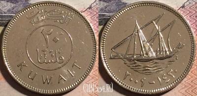 Монеты россии купить в новосибирске 15 коп 1967 года юбилейная цена