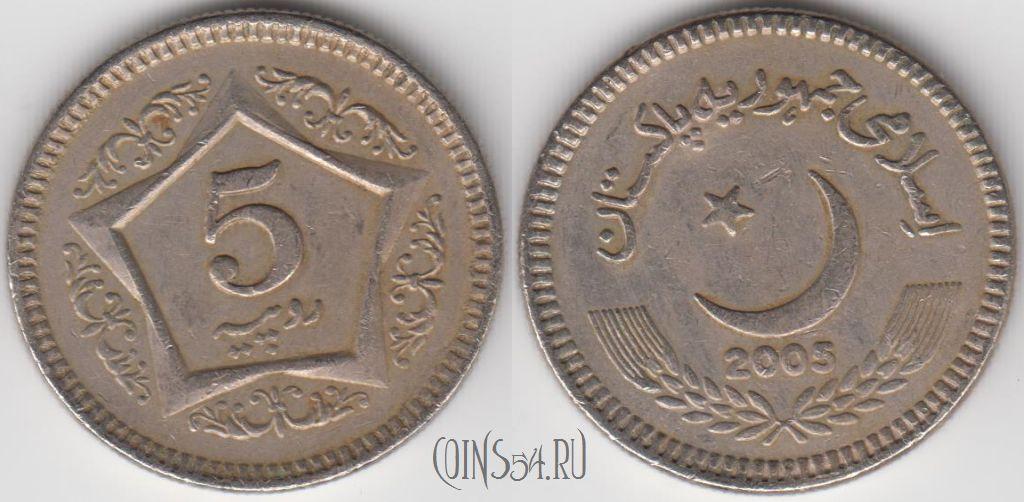каталог старинных монет пакистана фото бесплатные