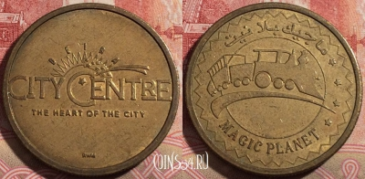 MAGIC PLANET CITY CENTRE Token, 214-133