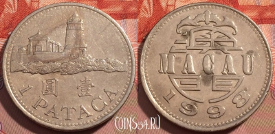Макао 1 патака 1998 года, KM# 57, 242-112