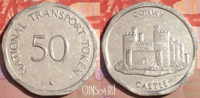 National Transport Token 50 Pence Conwy Castle, 090b-136